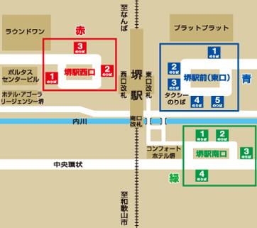 感染 堺 市 マップ コロナ 者